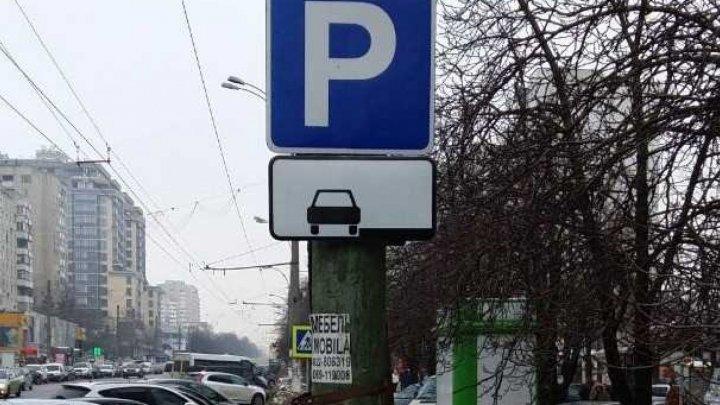 На Рышкановке изменились правила парковки автомобилей