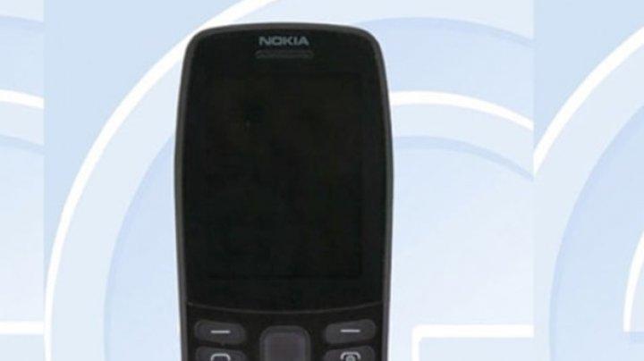 В Сети показали новый кнопочный телефон Nokia