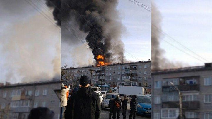 Жилая пятиэтажка вспыхнула в Улан-Удэ
