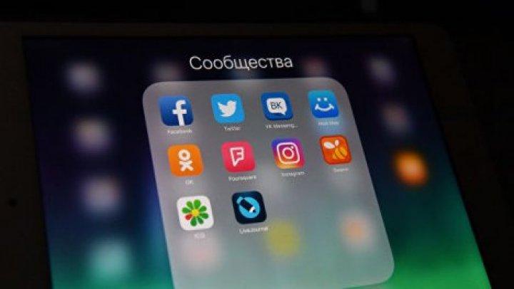 Психолог назвала основную опасность соцсетей