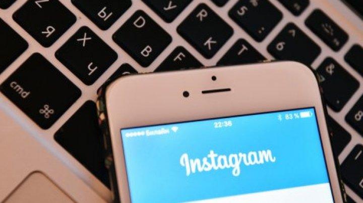 Instagram работает над сервисом для сбора пожертвований