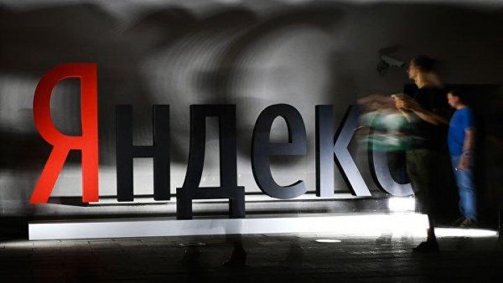 """""""Яндекс"""" запустит производство фильмов и сериалов"""