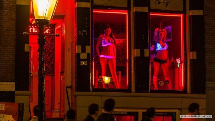 В Амстердаме реформируют знаменитый квартал Красных фонарей
