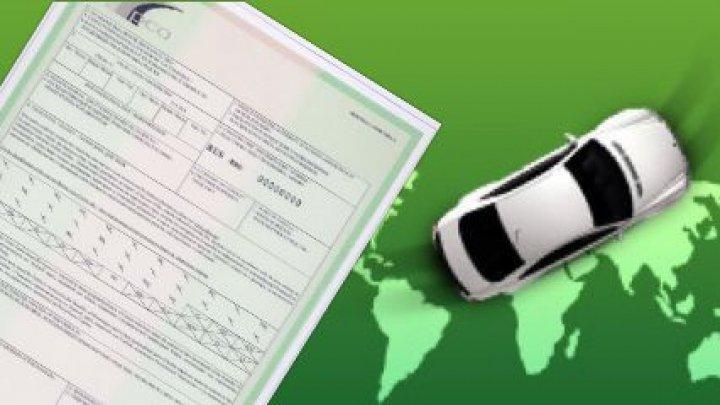 """Страховки """"Зеленая карта"""" и ОСАГО стали дешевле на 15%"""