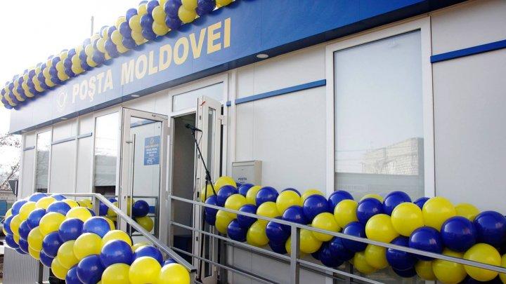 В Дурлештах открыли новое современное почтовое отделение