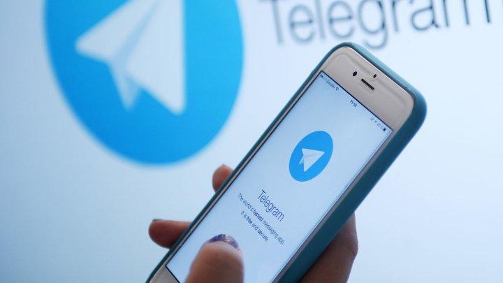 Telegram получит поддержку мультиаккаунта в ближайшем обновлении