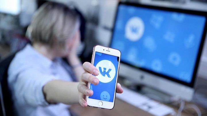 «ВКонтакте» запустила сервис анонимных валентинок к 14 февраля