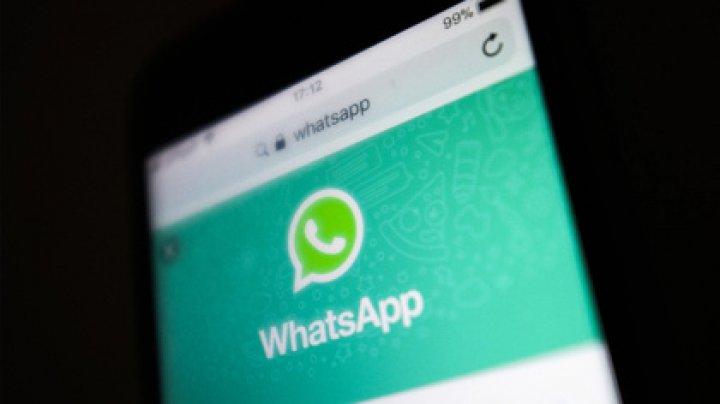 WhatsApp внедрит новую функцию