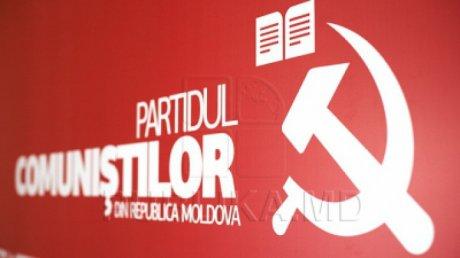 В Политисполкоме ЦК ПКРМ решили продолжить консультации с социалистами о создании блока