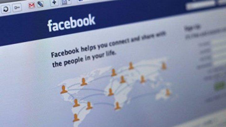 Facebook начал расследование утечки данных в Instagram