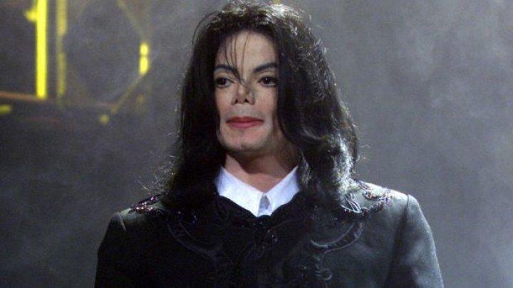 "WikiLeaks опубликовал расследование ФБР по ""делу Майкла Джексона"""