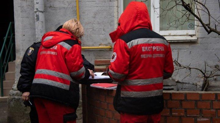 В центре Киева нашли истощенный труп