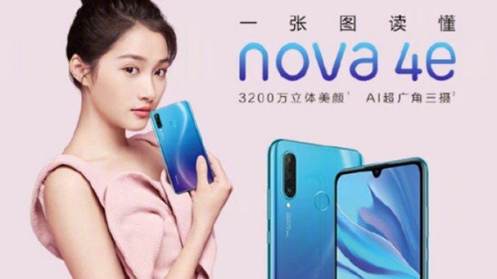 Huawei представила бюджетный смартфон Nova 4e