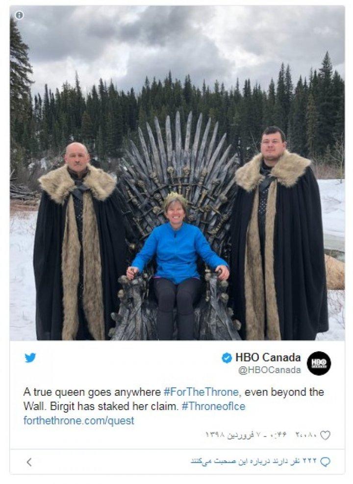 """Фанаты """"Игры престолов"""" нашли пять тронов в рамках квеста сериала"""