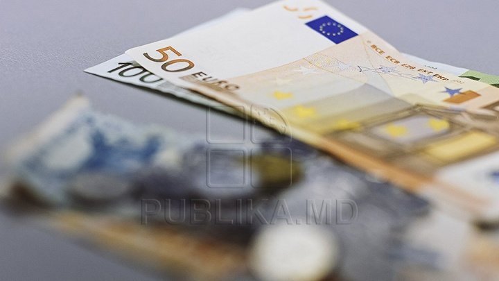 МВФ снизил экономический прогноз для зоны евро с 1,8% до 1,3%