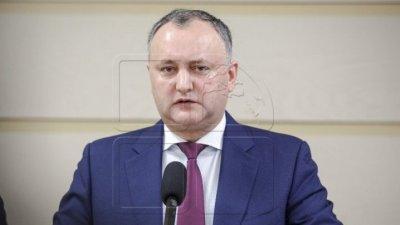 Социалисты не против проверки финансирования их партии, но при условии смены руководства Генпрокуратуры