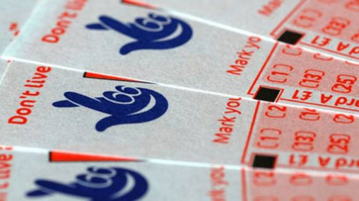 Двое британцев выиграли в лотерею четыре миллиона фунтов стерлингов, полиция начала расследование