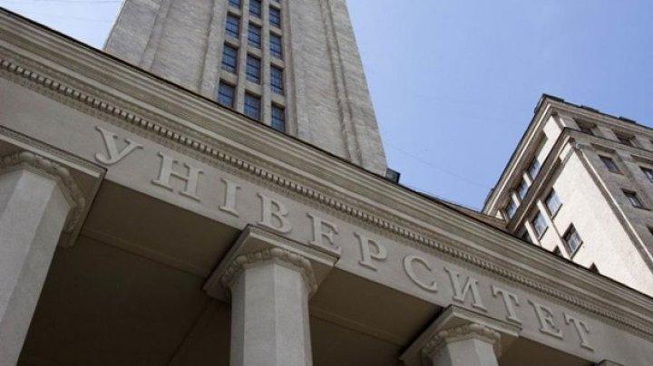В университете Харькове корью заболели десятки сдудентов
