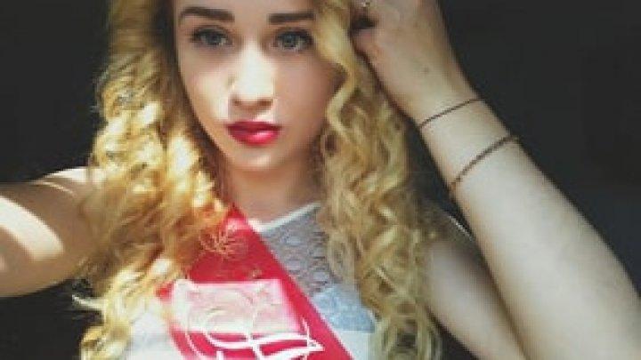 Студентка, которая скончалась после вечеринки в ночном клубе в Румынии, была единственным ребенком в семье