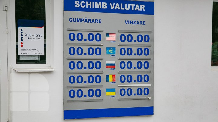 Курс валют на 3 января 2020: евро и доллар потеряли в цене