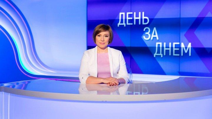 """""""День за днем"""": Встреча социалистов и блока ACUM состоялась"""
