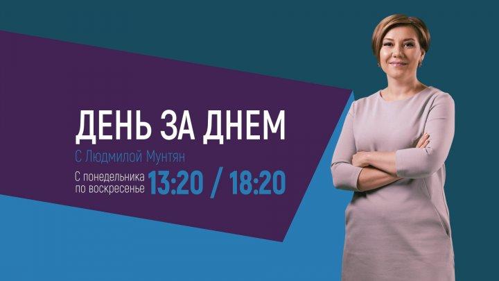 """""""День за днем"""": """"Детский сад – это не собственное поместье …"""", - Руслан Кодряну, и.о. мэра Кимшинева"""