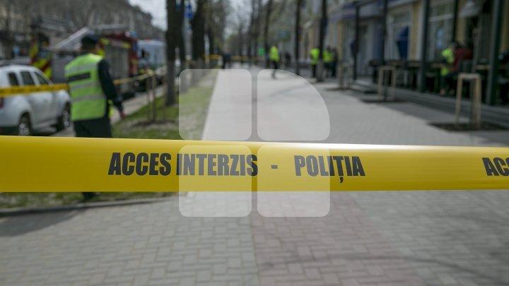 Неизвестный сообщил о бомбе в школе Дрокиевского района