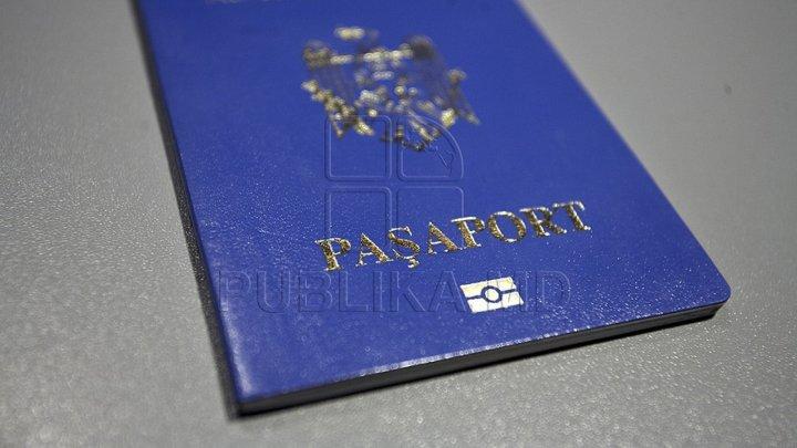 Президент впервые предоставил гражданство Молдовы иностранцу в обмен на инвестиции