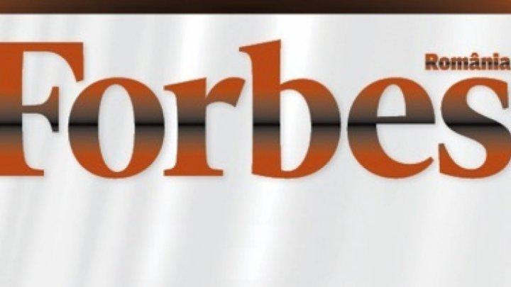 Бывшая глава молдавского минфина попала в первую десятку Forbes Romania