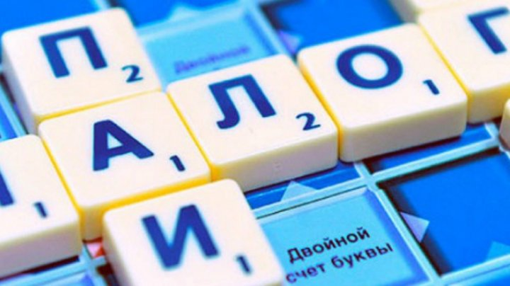"""Кампания, начатая экономической платформой """"Содружество"""", призывает всех бизнесменов платить налоги"""
