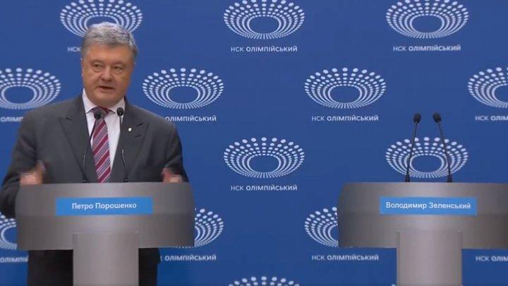 """Порошенко спел песню """"Ты ж меня обманула"""" после несостоявшейся встречи с Зеленским"""