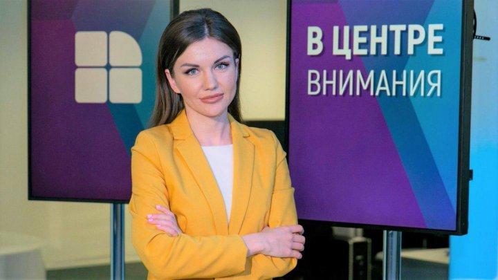 """""""В центре внимания"""": Возможные сценарии после провальных переговоров ПСРМ и блока ACUM"""