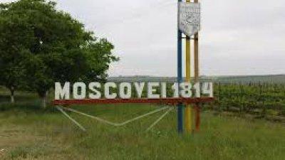 205-ю годовщину села отметили жители Московей Кагульского района