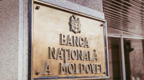 Реакция НБМ на обращения адвокатов Илана Шора в Генпрокуратуру и министерство финансов
