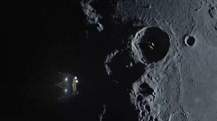 Стало известно название лунной программы США