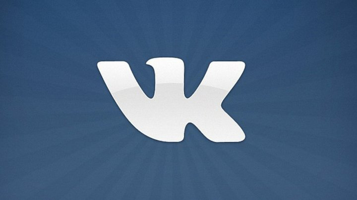 """ВКонтакте"" займется продажей аудиокниг"