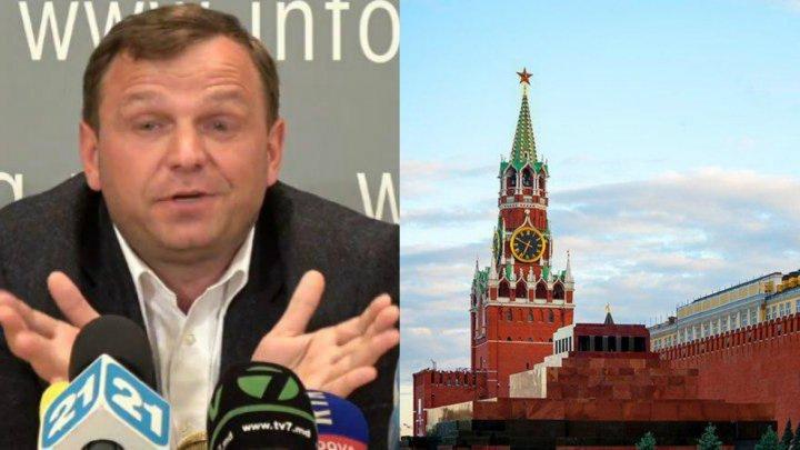 Андрея Нэстасе пригласили в Москву