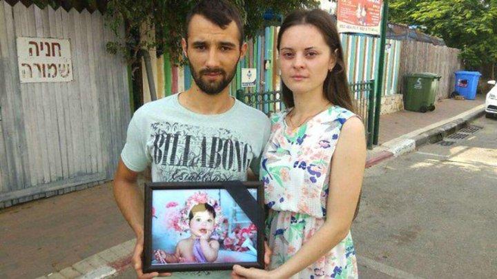 Прокуроры требуют 27 лет тюрьмы для няни задушившей годовалую дочку молдавских иммигрантов