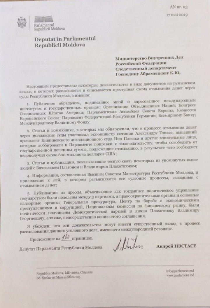 Нэстасе больше не может скрывать сотрудничество с российскими силовыми структурами