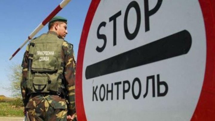 Украинские пограничники задержали, разыскиваемого за кражу, гражданина Молдовы