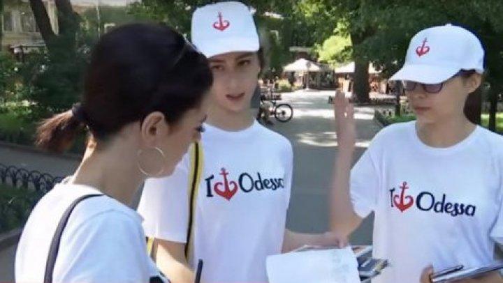 В Одессе появились информационные патрули для туристов
