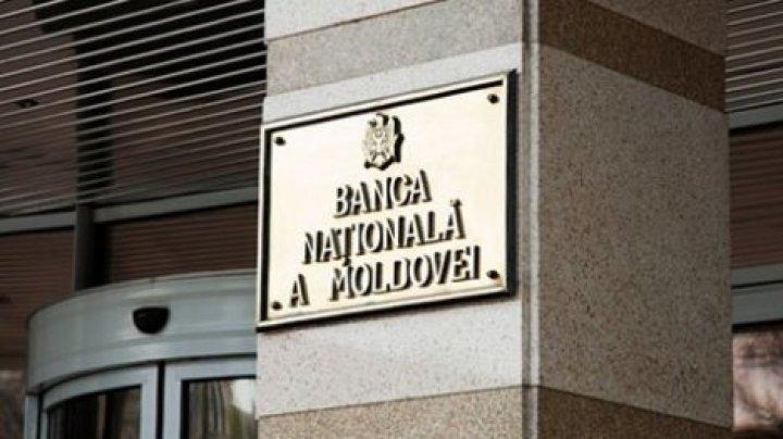 НБМ опроверг информацию о том, что из страны якобы были выведены значительные суммы денег