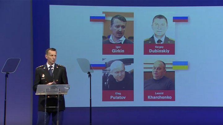 В Нидерландах назвали имена четверых фигурантов дела о сбитом МН17