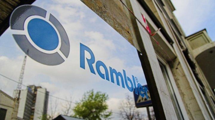 Rambler Group планирует выйти на IPO в ближайшие 2-3 года