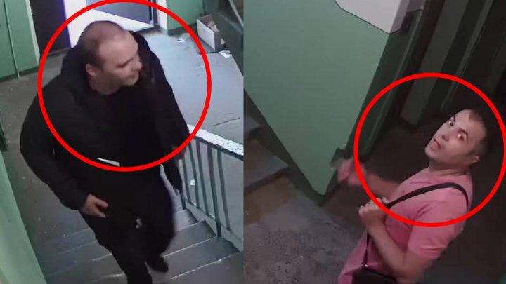 Полиция разыскивают неизвестных, похитивших путём обмана у женщины 10 000 леев (видео)