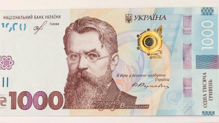 На Украине введут в оборот банкноту номиналом 1000 гривен