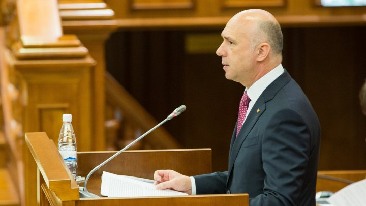 Павел Филип: Демпартия проголосует за вотум недоверия правительству