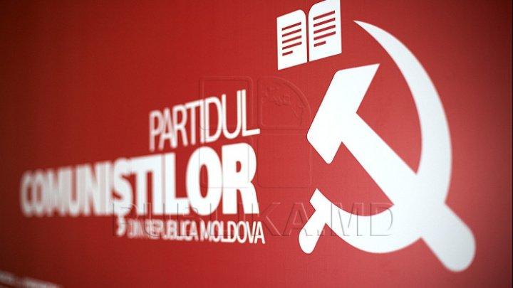 ПКРМ: Досрочные выборы - единственный выход из политического кризиса