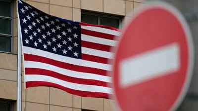 США подготовили санкции против руководства ФСБ