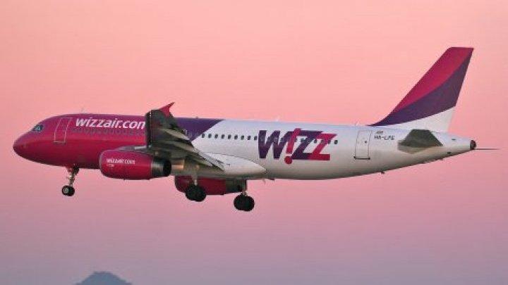 Лоукостер Wizz Air откроет прямые рейсы из Лондона в Москву и Санкт-Петербург